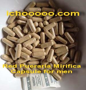 Wholesale Red Pueraria Mirifica